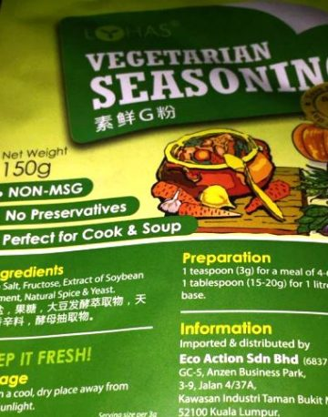 vegetarian-seasoning-lohas-1a