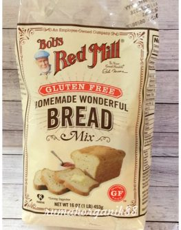 BRM bread mix 1